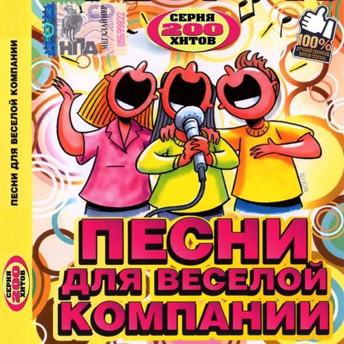 Скачать Песни Надежды Кадышевой